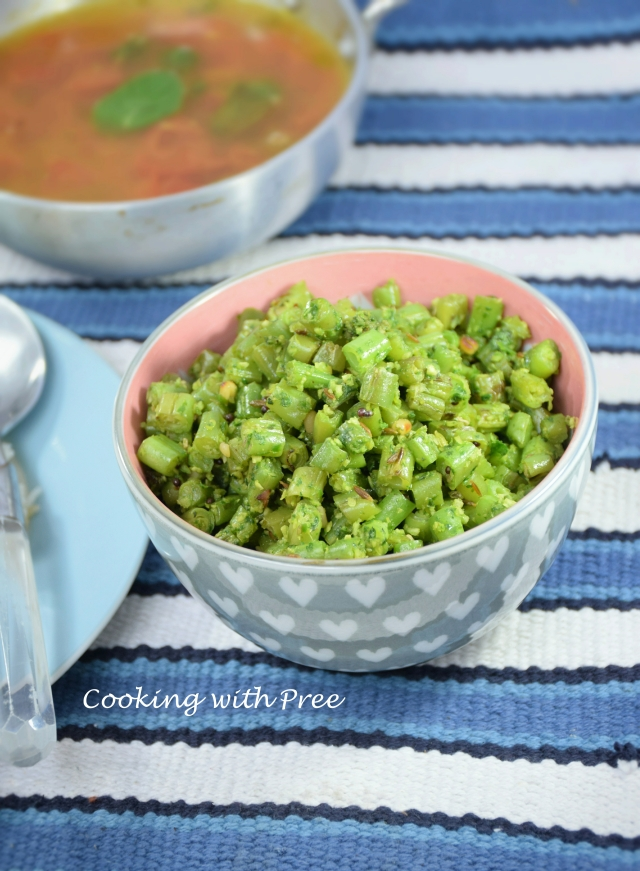 coriander beans curry