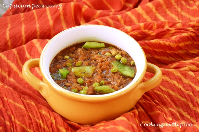 capsicum-peas-curry-1