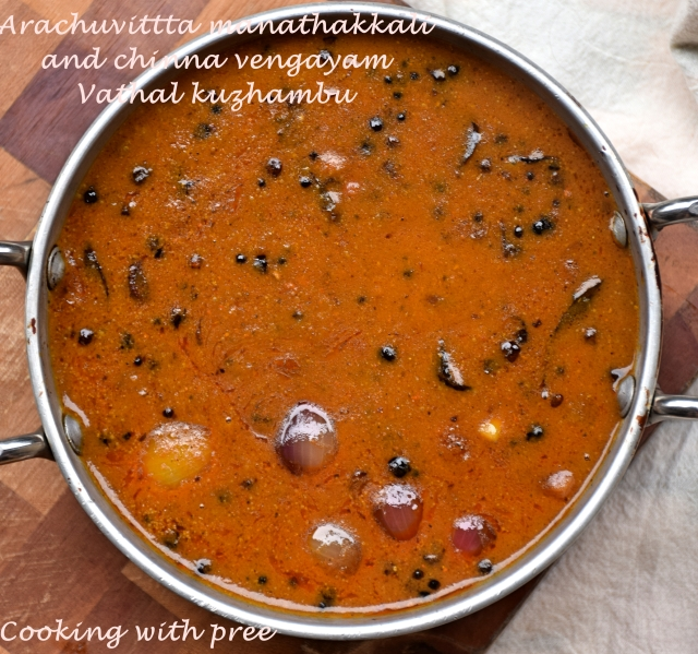 arachuvitta vathal kuzhambu (2)